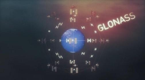 Montre GPS GLONASS